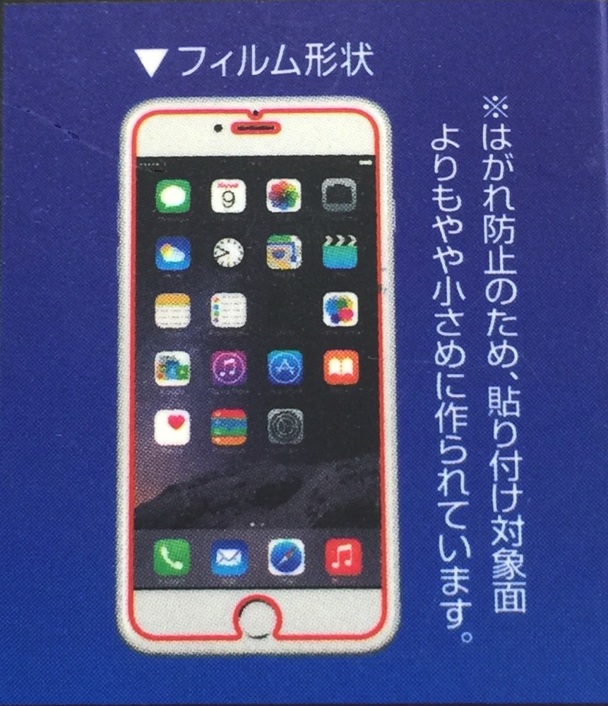iphone6plustamaglassmask3