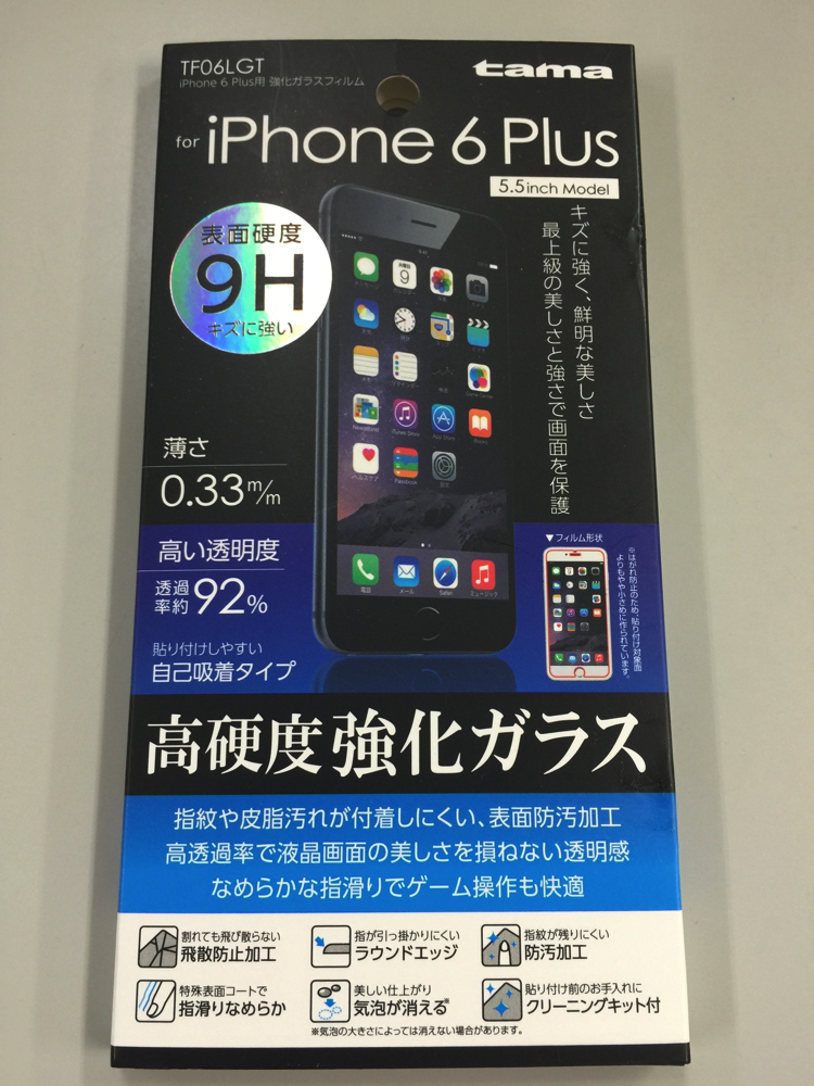iphone6plustamaglassmask1